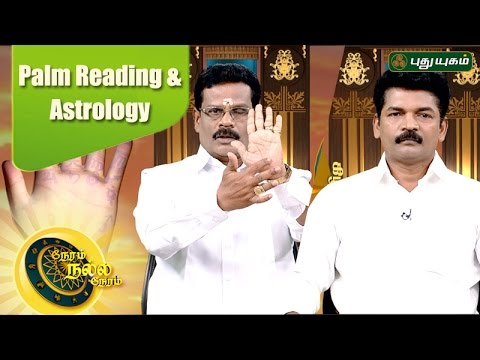 Neram Nalla Neram – Know your Astrology | 16/03/2017 | Puthuyugam TV