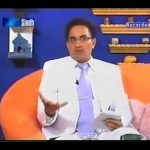 health Number Numerology in Urdu Most Famous Numerologist & Palmist Mustafa Ellahee Sindh tv.P16
